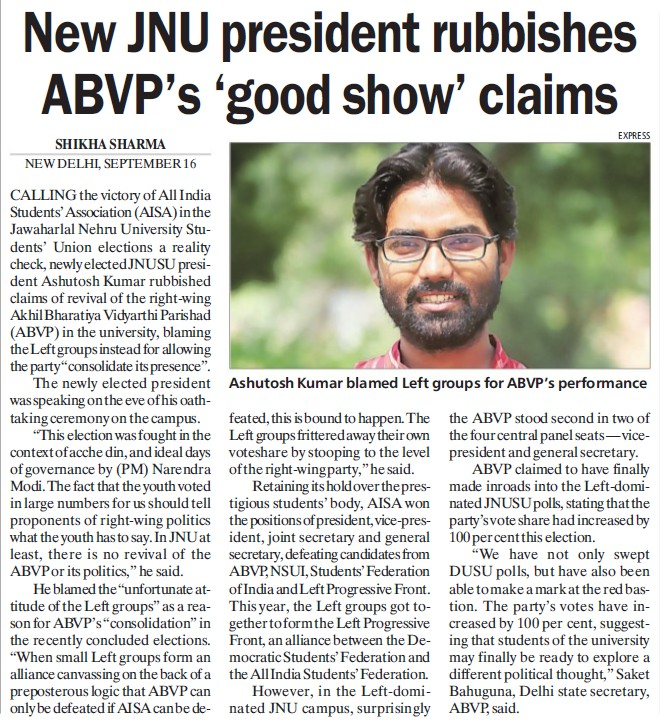 JNU president rubbishes ABVPs good show claims (Jawaharlal Nehru University)