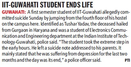 IIT Guwahati student ends life (Indian Institute of Technology IIT)