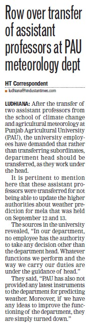 Row over transfer of Asstt Professor at PAU (Punjab Agricultural University PAU)