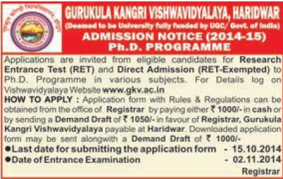 Research Entrance Test 2014 (Gurukul Kangri Vishwavidyalaya)