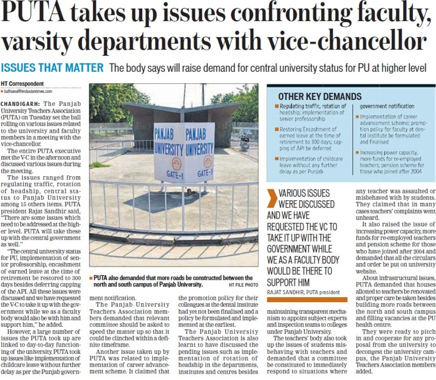 PUTA takes up issues confronting faculty (Panjab University Teachers Association (PUTA))