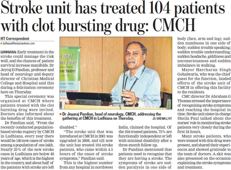Stroke unit has treated 104 patients with clot bursting drug, CMCH (Christian Medical College and Hospital (CMC))
