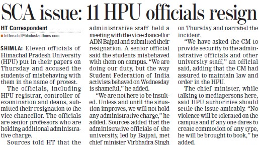 SCA issue, 11 HPU officials resign (Himachal Pradesh University)