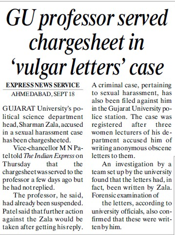 GU Professor served chargesheet in vulgar letter case (Gujarat University)