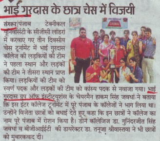 Students done top in Chess (Bhai Gurdas Group of Institutions)