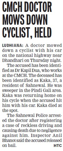 CMCH doctor mows down cyclist (Christian Medical College and Hospital (CMC))