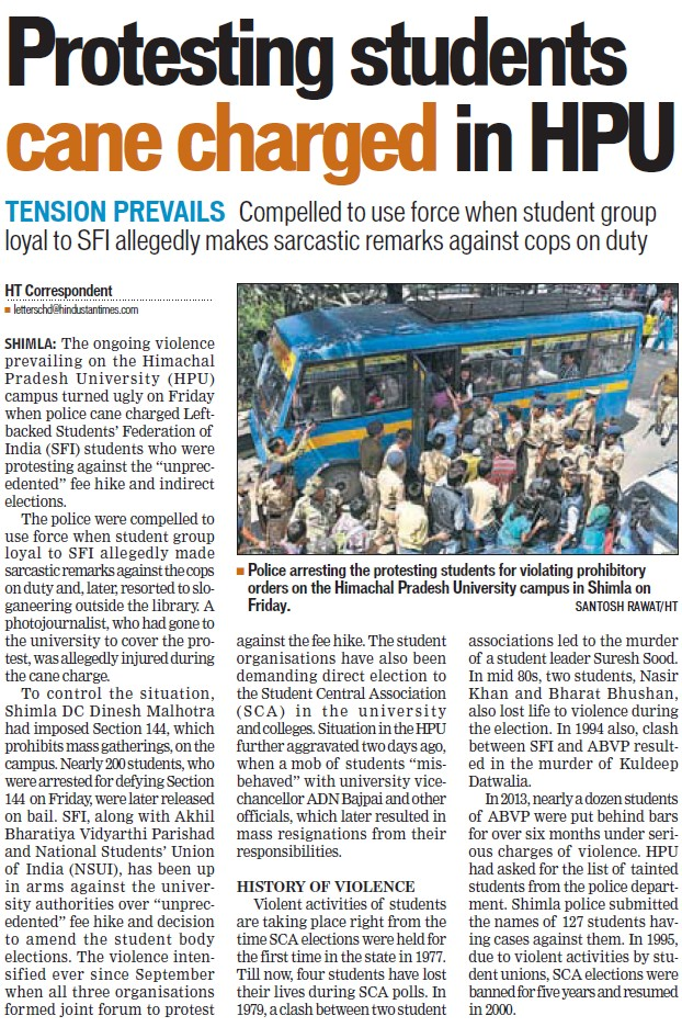 Protesting students cane charged in HPU (Himachal Pradesh University)