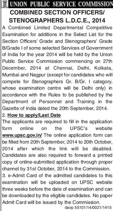 Combined Section Officer 2014 (Union Public Service Commission (UPSC))