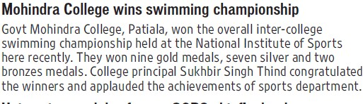 Mohindra College wins swimming championship (Government Mohindra College)