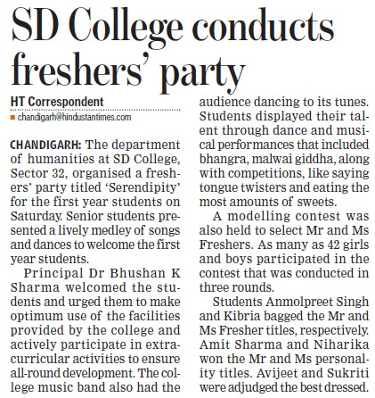 Fresher Party held (GGDSD College)