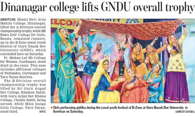Dinanagar college lifts GNDU overall trophy (Guru Nanak Dev University (GNDU))