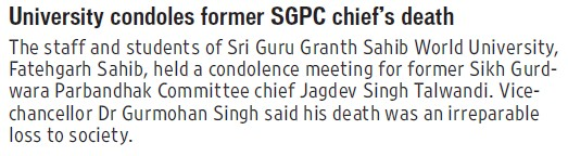 University condoles former SGPC chief death (Sri Guru Granth Sahib World University)