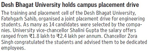 DBU holds campus placement drive (Desh Bhagat University)