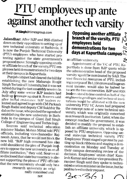 PTU employees up ante against another tech varsity (IK Gujral Punjab Technical University PTU)