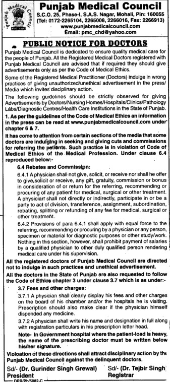 Public Notice for doctors (PUNJAB MEDICAL COUNCIL)