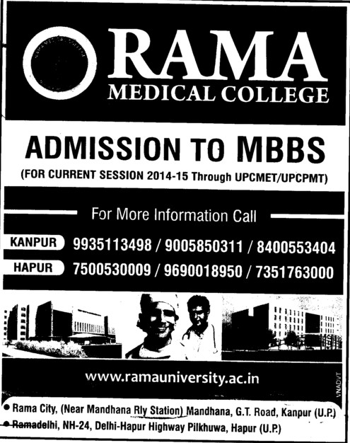 MBBS course (Rama Medical College Hospital and Research Centre)