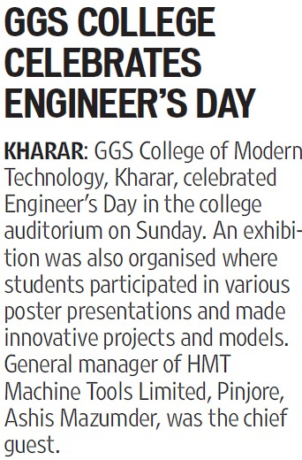 Engineers day celebrated (GGS College of Modern Technology)