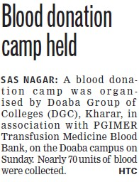 Blood donation camp held (Doaba Group of Colleges (DGC))
