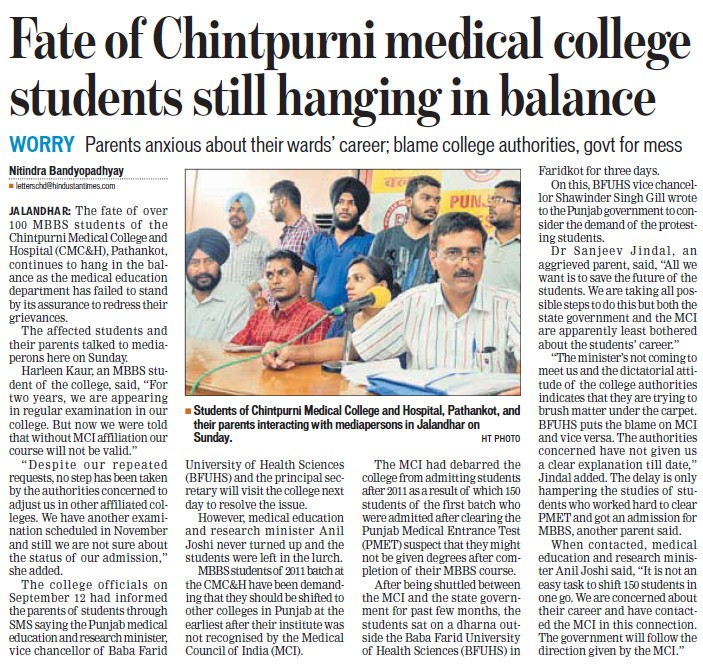 Fate of CMC students still hanging in balance (Chintpurni Medical College and Hospital)