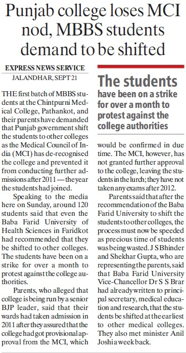 Punjab College loses MCI nod (Chintpurni Medical College and Hospital)