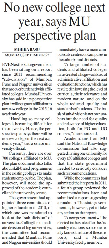 No new college next year, MU perspective plan (University of Mumbai (UoM))