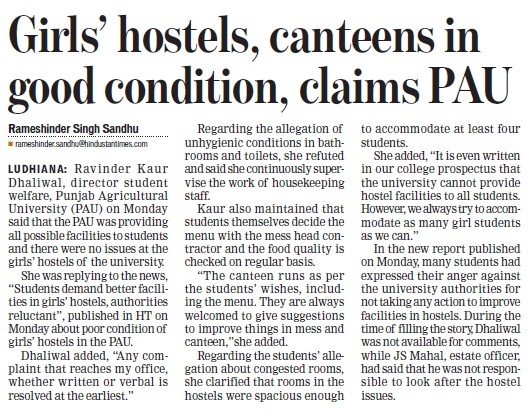 Girls Hostel canteens in good condition, claims PAU (Punjab Agricultural University PAU)