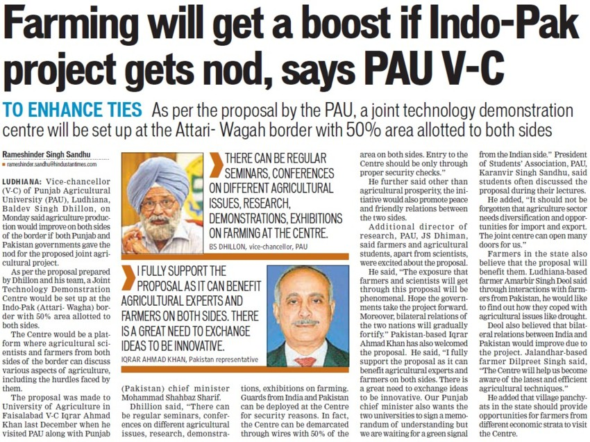 Farming will get boost if info pak project get nod, PAU VC (Punjab Agricultural University PAU)
