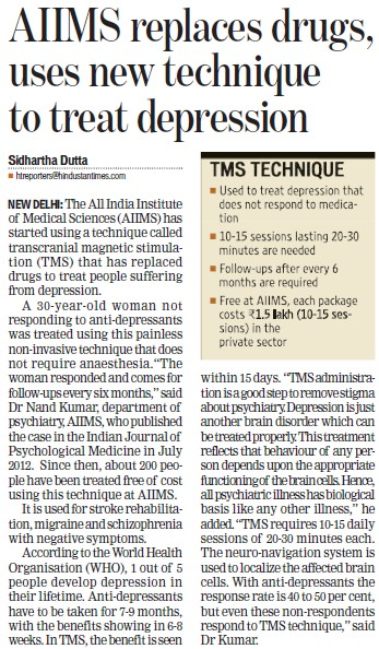 AIIMS replaces drugs, uses new technique to treat depression (All India Institute of Medical Sciences (AIIMS))