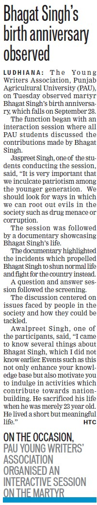 Bhagat Singh birth anniversary observed (Punjab Agricultural University PAU)