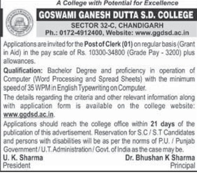 Clerk required (GGDSD College)