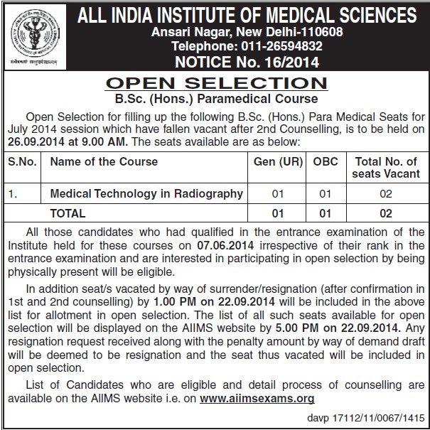 Medical Technology in Radiography (All India Institute of Medical Sciences (AIIMS))