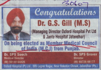 Dr GS Gill elected as Member of MCI (Medical Council of India (MCI))