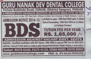 BDS Course (Guru Nanak Dev Dental College)