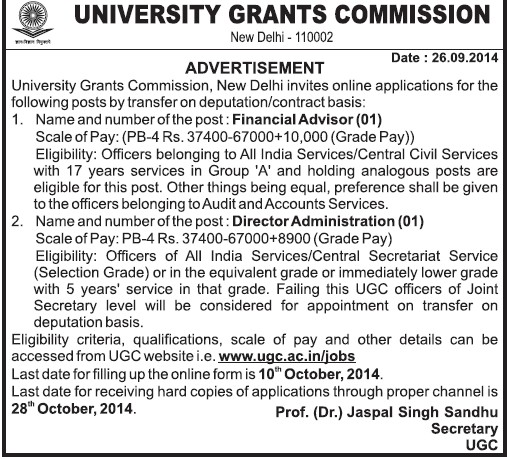 Financial Advisor (University Grants Commission (UGC))