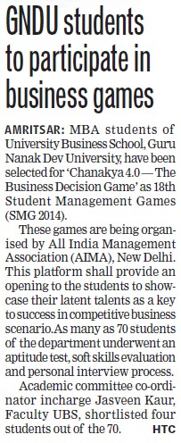 Students to participate in business games (Guru Nanak Dev University (GNDU))