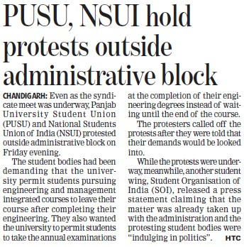 NSUI hold protests outside admn block (Panjab University Students Union PUSU)