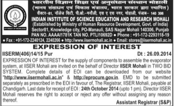 Supply of Evaporator system (Indian Institute of Science Education and Research (IISER))