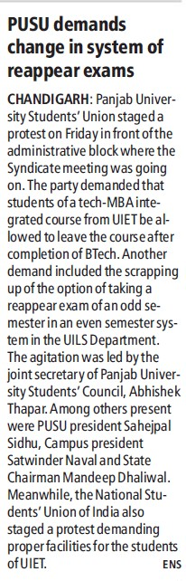 PUSU demands change in system of reappear exams (Panjab University Students Union PUSU)