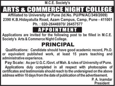 Principal on regular basis (MCE's Arts & Commerce Night College)