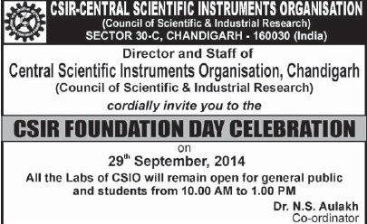 Celebration of Foundation day (Indo Swiss Training Centre Central Scientific Instruments Organisation)