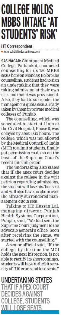 College holds MBBS intake at students risk (Chintpurni Medical College and Hospital)
