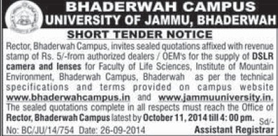 Supply of DSLR and lenses (Jammu University)