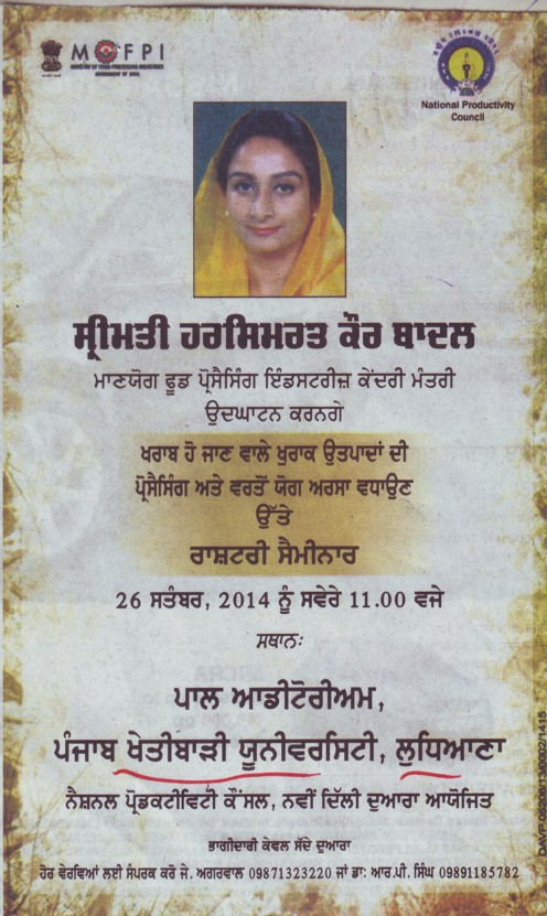 Harsimrat Kaur Badal inaugurate National Seminar at PAU (Punjab Agricultural University PAU)