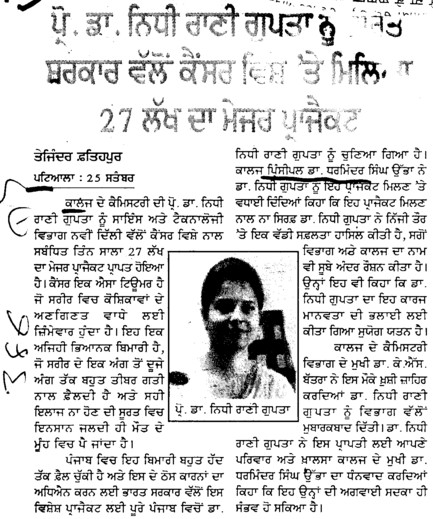 Dr Nidhi Rani Gupta get project on Cancer subject (Khalsa College)