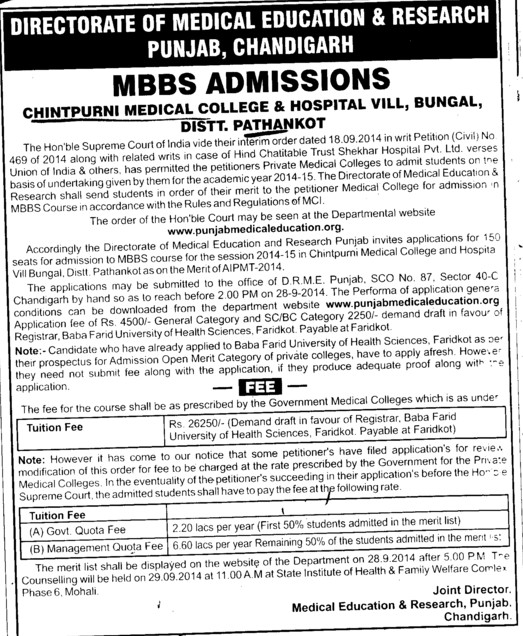 MBBS Program (Chintpurni Medical College and Hospital)
