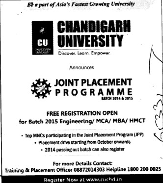 Joint Placement Program (Chandigarh University)