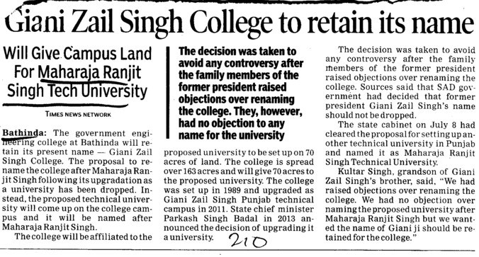 Giani Zail Singh college to retain its name (Maharaja Ranjit Singh State Technical University (MRSSTU))