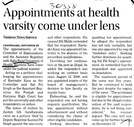 Appointments at Health Varsity come under lens (Baba Farid University of Health Sciences (BFUHS))