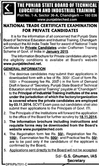 National trade certificate examination for pvt candidates (Punjab State Board of Technical Education (PSBTE) and Industrial Training)