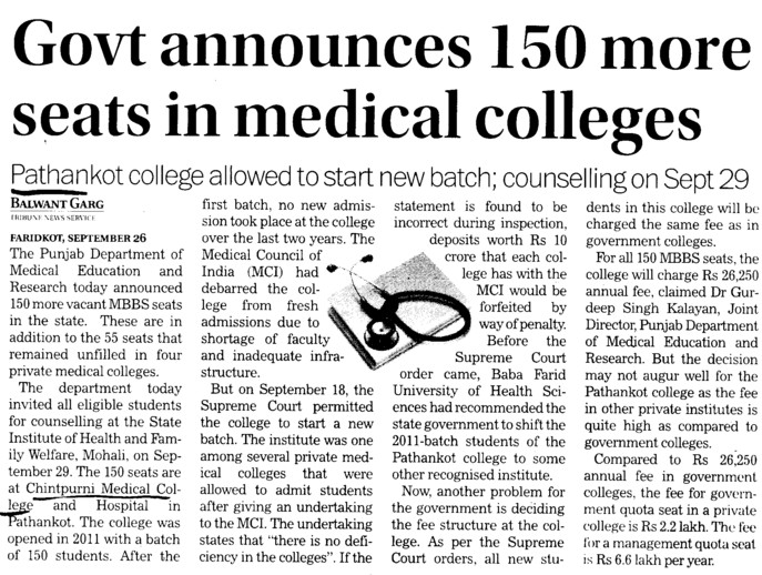 Govt announces 150 more seats in medical colleges (Chintpurni Medical College and Hospital)